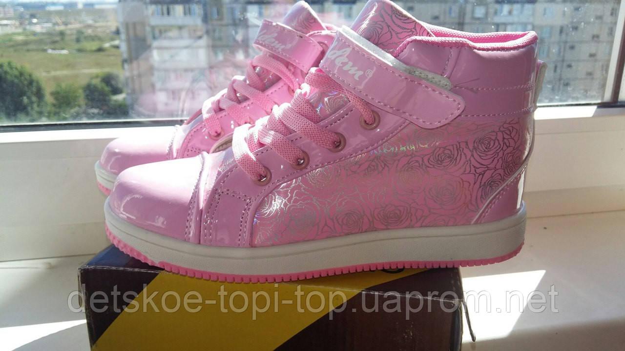 Подростковые ботинки, кроссовки для девочек, размер 33