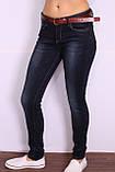 Женские утепленные джинсы на флисе  Cudi(код 9956), фото 4