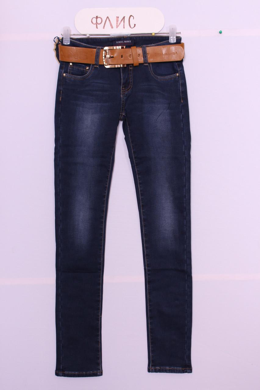 Женские утепленные джинсы (код 2365-18)
