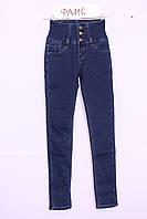 Женские утепленные джинсы на флисе  (код 8635А)