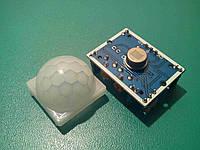 Инфракрасный датчик движения HC-SR501 Arduino, фото 1