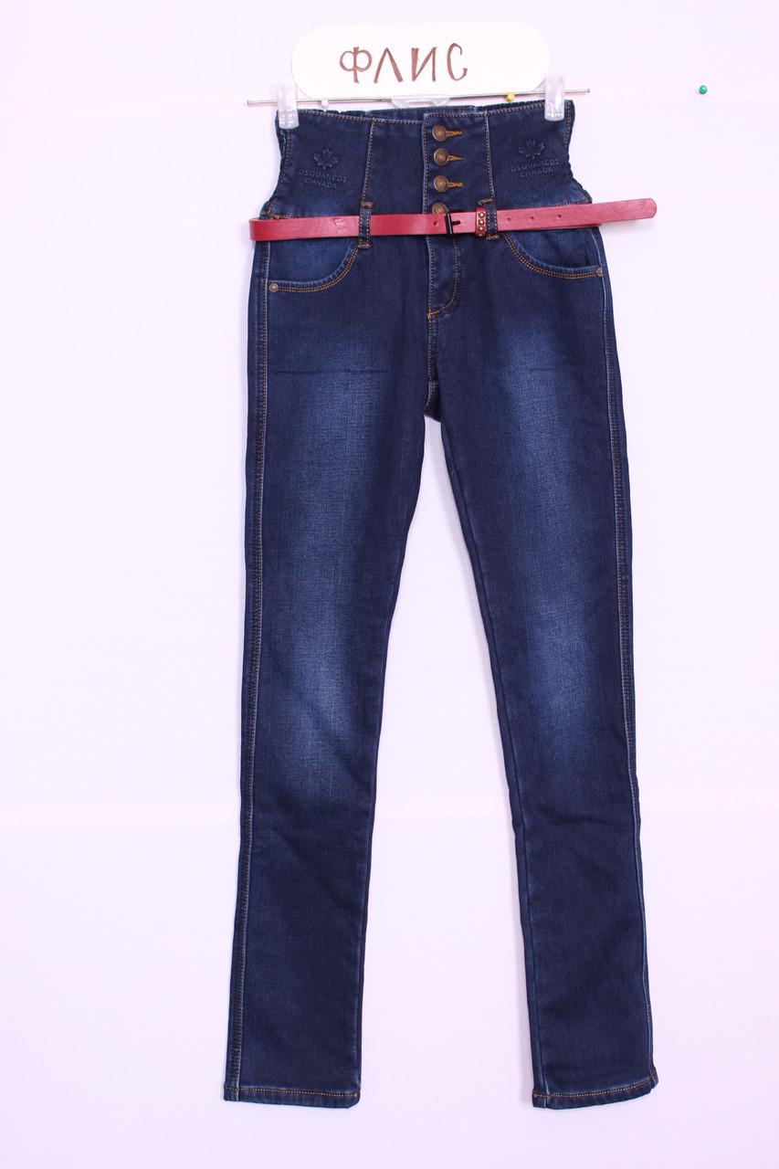 Женские утепленные джинсы на флисе  , размеры 25-30.