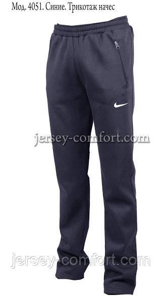 Зимние мужские утепленные брюки- трикотаж-начес.Синий