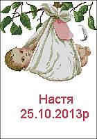 Метрика  СМ-270 габардин