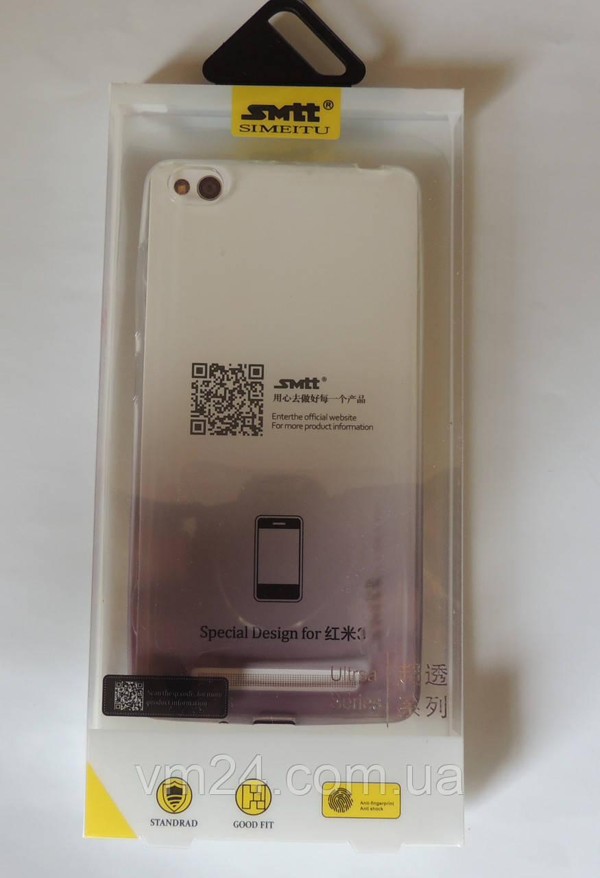 Чехол бампер Xiaomi Redmi 3  УЛЬТРАТОНКИЙ