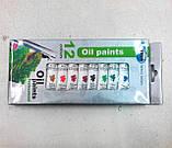 Масляные краски ТМ Centrum, в тубах 12 цветов, 12мл. (Германия), фото 2