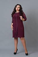 Купить платье 50 размера стильное
