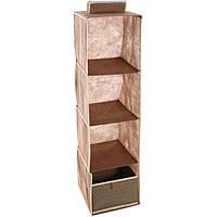 Органайзер подвесной для вещей 30х30 см коричневый, фото 1