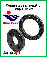 Фланец стальной с покрытием 32 BLUE OCEAN