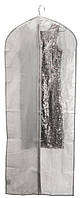 Чехол для одежды 60 х 150 см серый
