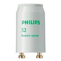 Стартер PHILIPS S2 220V/127V 4W-22W (пром. упак.)