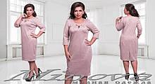Платье ботал код 119/3558