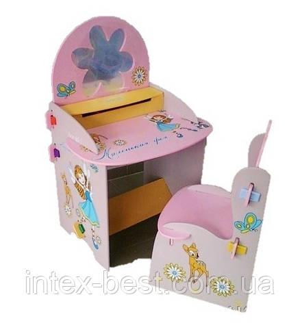 Детская стол-парта «Маленькая фея» W 011, фото 2