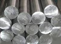 Пруток алюминиевый Д16 200