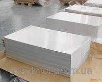 Лист алюминиевый алюминий 1,5*1000*2000 АД1Н ГОСТ
