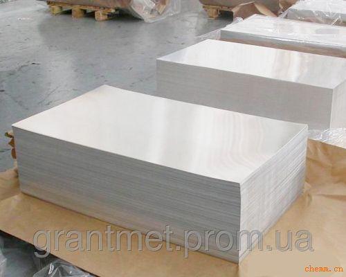 Лист алюминиевый алюминий 1,5*1200*3000 АД1Н ГОСТ