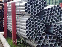 Трубы оцинкованные (водогазопроводные, сварные, пр