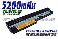 Аккумуляторная батарея Lenovo IdeaPad S205 S10-3 U160 U165 S100c S205 S110 121000920 121000928 121001117 12100