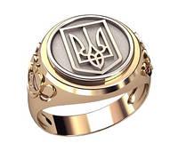 Комбинированная мужская золотая печатка 585* с гербом Украины
