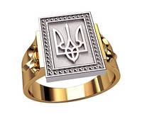 Прямоугольная мужская золотая печатка 585*  с гербом Украины