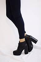 Женские осенние ботинки от TroisRois из натуральной турецкой кожи на шнурках 11, Натуральная кожа, TroisRois, Украина, Черный2