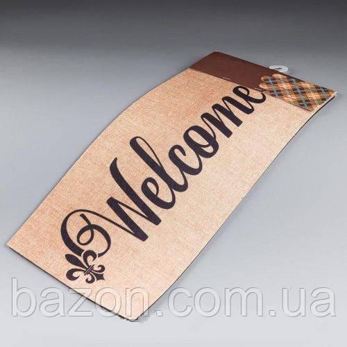 Коврик придверный Welcome 56х26 см