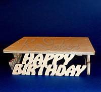 HAPPY BIRTHDAY подставка для торта, капкейков, кексов заготовка для декора