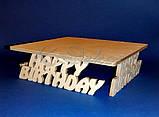 HAPPY BIRTHDAY подставка для торта, капкейков, кексов заготовка для декора, фото 2