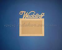 """Рамка для фотографии  """"Wedding"""" заготовка для декора"""