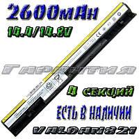 Аккумуляторная батарея Lenovo  IdeaPad G400s G405s G500s G505s S410p S510p G410s G510s Z710 G405s G510s S510p