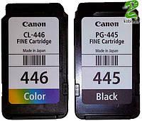 Картридж CANON (PG-445/CL-446) PIXMA MG2440/2540 MultiPack (8283B004)