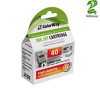 Картридж CW (CW-CPG40) CANON Pixma iP-1600/2200/MP-150/170/450 Black (аналог PG-40)