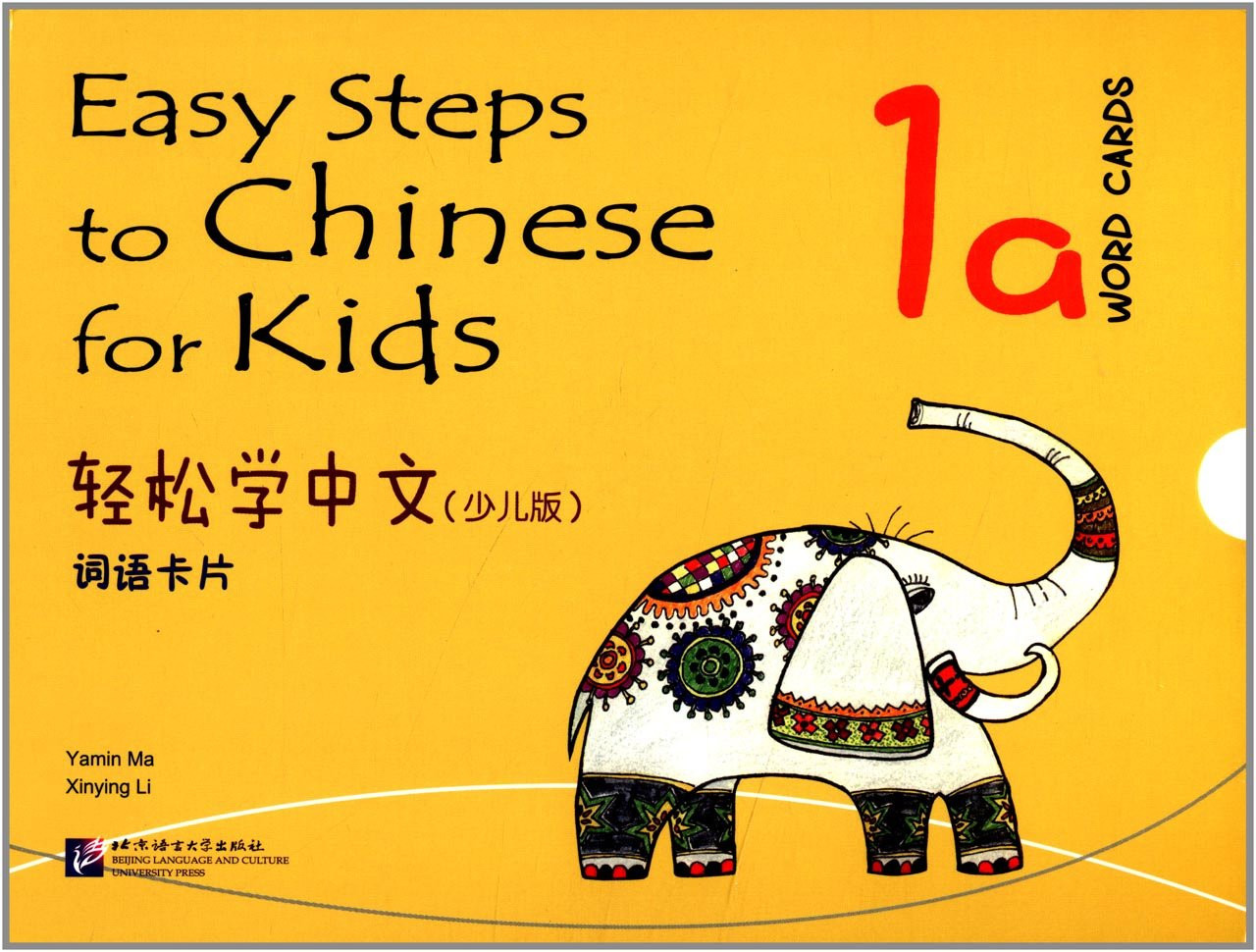 Easy Steps to Chinese for Kids. Карточки со словами 1a
