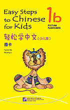 Easy Steps to Crash for Kids. Картки з картинками 1b