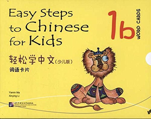 Easy Steps to Chinese for Kids. Карточки со словами 1b