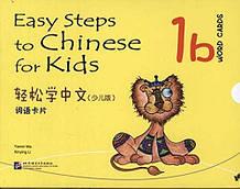 Easy Steps to Crash for Kids. Картки зі словами 1b