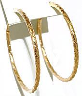 Новые поступления: Серьги-кольца фирмы Xuping. Цвет европейского золота.