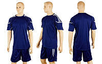 Форма футбольная без номера CO-3110-N (р-р M-XXL, темно-синий, шорты темно-синие)