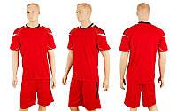 Форма футбольная без номера CO-3110-R (р-р M-XXL, красный, шорты красные)