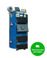 Котел Идмар CIC (75 кВт) длительного горения на твердом топливе