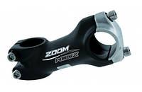 Вынос ZOOM алюминевый 1.1/8 90 мм 40 гра - ов чорний с серым