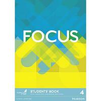 Focus 4 Student Book (учебник)