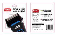 Аксессуары для электробритвы Сеткнож  383718814