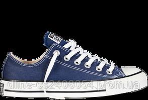 Кеды Converse All Star Low Тёмно Синие