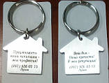 Брелки с логотипом, металлические брелки, фото 2