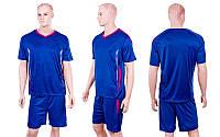 Форма футбольная без номера CO-5401-B (PL, р-р M-L, синий, шорты синие)