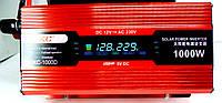 Преобразователь AC/DC KC-1000D 1000W