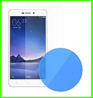 Защитное стекло 9H, 2.5D для Xiaomi redmi 3 pro