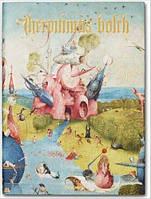 Hieronymus Bosch (сборник работ)