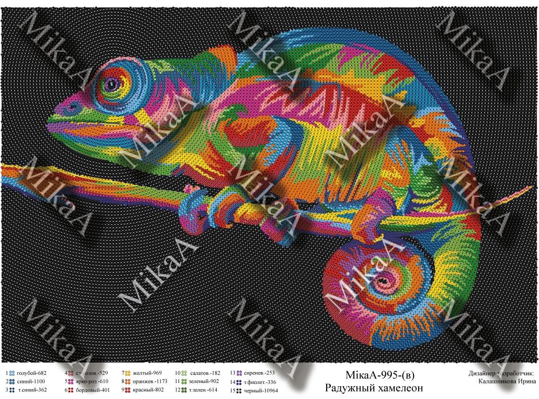 """Схема для полной зашивки бисером - """"Радужный хамелеон"""" А3 (круговая техника)"""